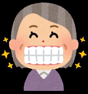 ha_kenkou_oldwoman