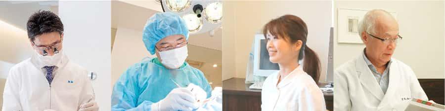 高度な技術を持つ歯科医師のチームが治療